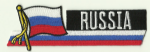 Russia Embroidered Flag Patch, style 01.